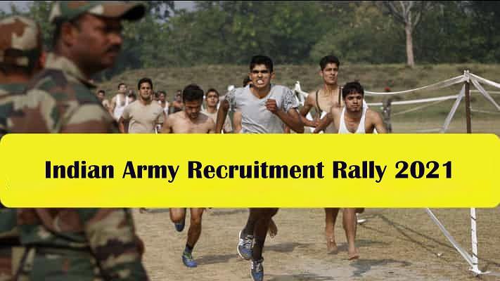 Indian Army Recruitment Rally 2021: भारतीय सेना कर रहा विभिन्न पदों पर नियुक्ति, दसवीं पास छात्र भी कर सकते हैं आवेदन, यहां देखें पूरी डिटेल