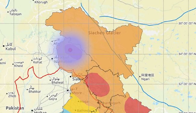 जम्मू-कश्मीर के बांदीपोरा में महसूस किये गये भूकंप के तेज झटके, रिएक्टर स्केल पर 3.5 मापी गयी तीव्रता, हताहत की सूचना नहीं