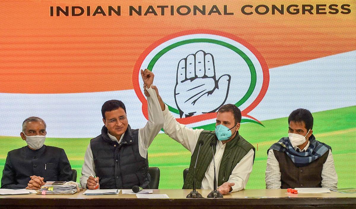 Congress President : फिर एक बार राहुल गांधी बनेंगे अध्यक्ष ? कांग्रेस की अहम बैठक आज