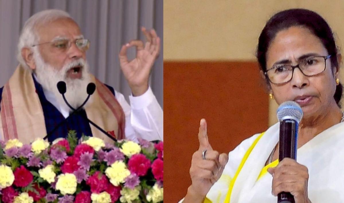 Parakram Diwas vs Deshnayak Diwas LIVE: 9 किमी लंबी पदयात्रा पर ममता, कोलकाता आने से पहले प्रधानमंत्री मोदी ने किया यह ट्वीट