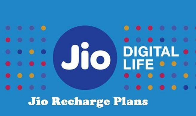 Jio के 75 रुपये वाले रिचार्ज में अब मिलेगी अनलिमिटेड कॉलिंग और इतना डेली डेटा, जानें