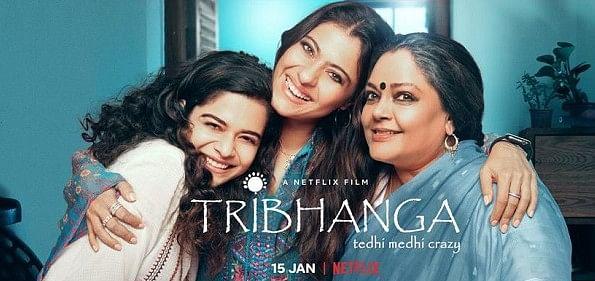 Film Review: मां बेटी के रिश्ते की इमोशनल कहानी Tribhanga