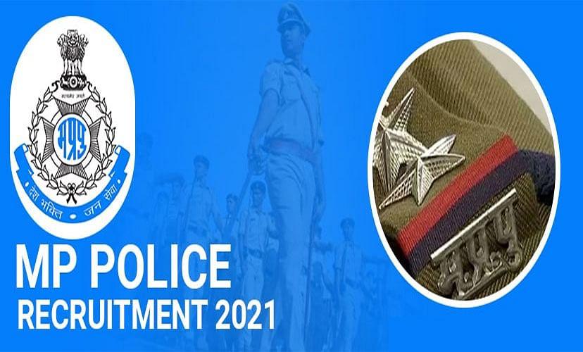 Sarkari Naukri, MP Police Constable Recruitment 2021: मध्य प्रदेश पुलिस में कांस्टेबल पदों के लिए आवेदन प्रक्रिया स्थगित, जानिए कब होंगे एक्जाम
