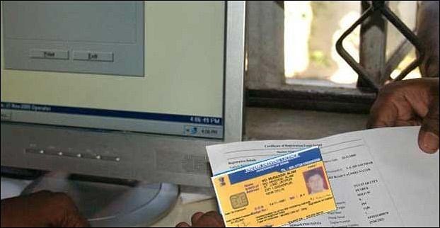 बिहार में Driving Licence बनवाना पहले से हुआ ज्यादा आसान, पासपोर्ट की तर्ज पर चुनें ड्राइविंग टेस्ट के लिए टाइम स्लॉट