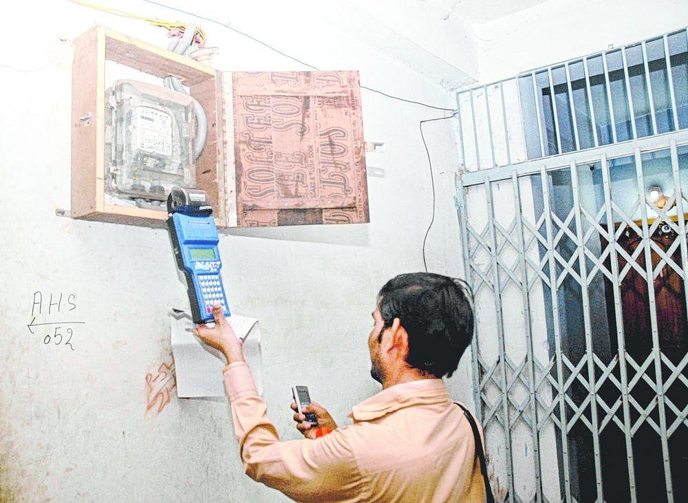 बिहार में अब खुद मीटर रीडिंग कर ऑनलाइन पा सकेंगे अपना बिजली बिल, जानें तरीका व कोरोनाकाल में सुविधा ऐप के फायदे