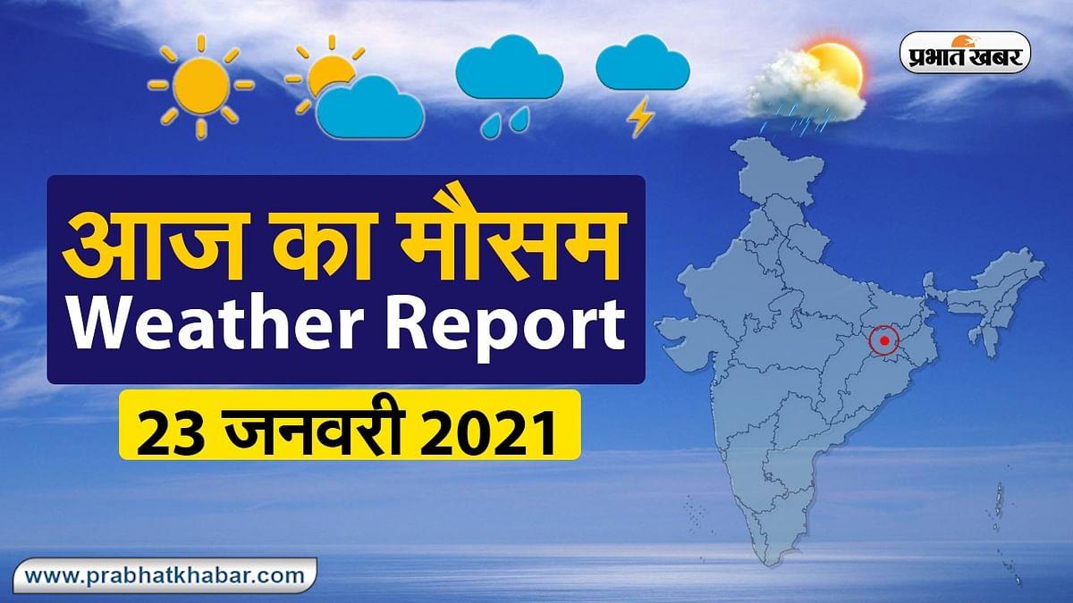जम्मू कश्मीर में होगी बारिश, दिल्ली में गिरेगा पारा, देखें अन्य राज्यों का हाल