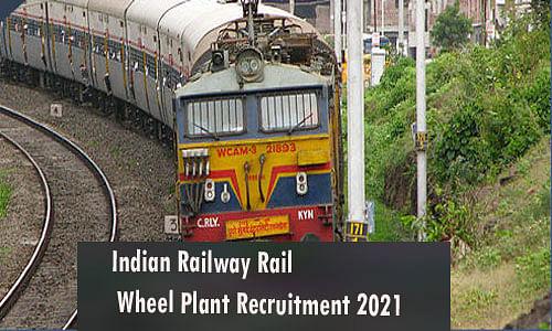 Sarkari Naukri, Indian Railway Recruitment 2021: रेलवे विभाग ने निकाली रिक्तियां, जानें आवेदन से जुड़ी सारी जानकारी