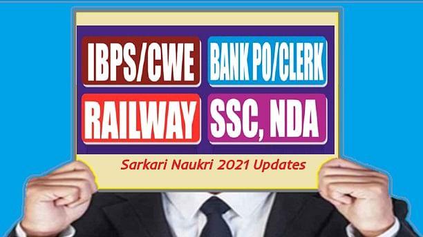 Sarkari Result 2021, Sarkari Naukri Job 2021 Live Updates: सेना में भर्ती पाने का मिल रहा है मौका, यहां पाएं सरकारी नौकरी से जुड़ी हर अपडेट