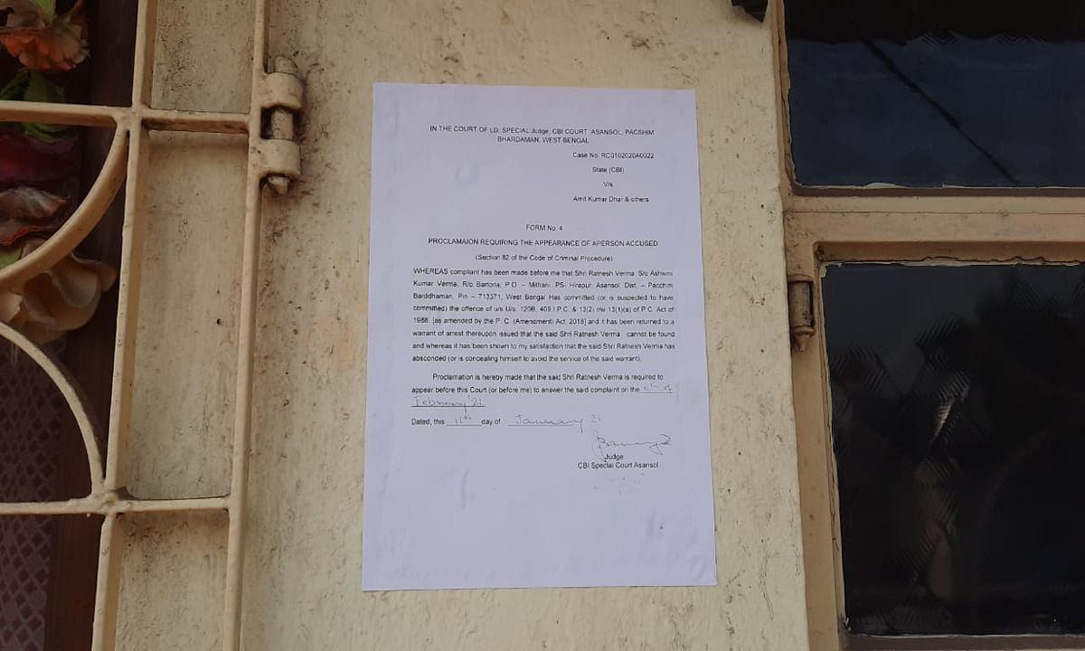 बंगाल में CBI ने अवैध कोयला कारोबार का मुख्य सरगना लाला और रत्नेश को बताया भगोड़ा, घर पर चिपकायी कोर्ट आदेश की प्रति