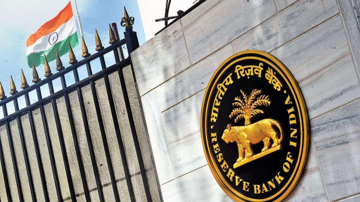 RBI ने दो सहकारी बैंकों पर ठोंका जुर्माना, नियमों के उल्लंघन पर दिया आर्थिक दंड