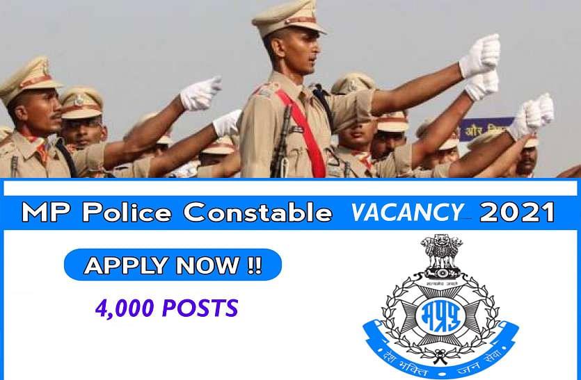 MP Police Constable Recruitment 2021: 4000 पदों के लिए मध्य प्रदेश पुलिस में ऐसे करें अप्लाई, यहां देखें जॉब से जुड़ी हर डिटेल
