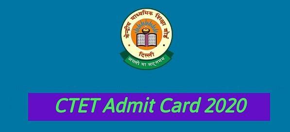 CTET Admit Card 2020: जल्द रिलीज होने वाला है सीटेट का प्रवेश पत्र, इन स्टेप्स को फॉलो कर डाउनलोड करें एडमिट कार्ड