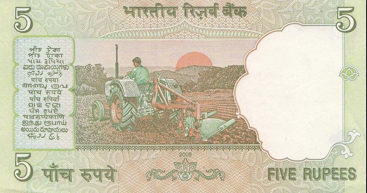 5 रुपये का एक नोट बना सकता है 5 लाख का मालिक, लखपति बनने के लिए आपको करना होगा ये काम