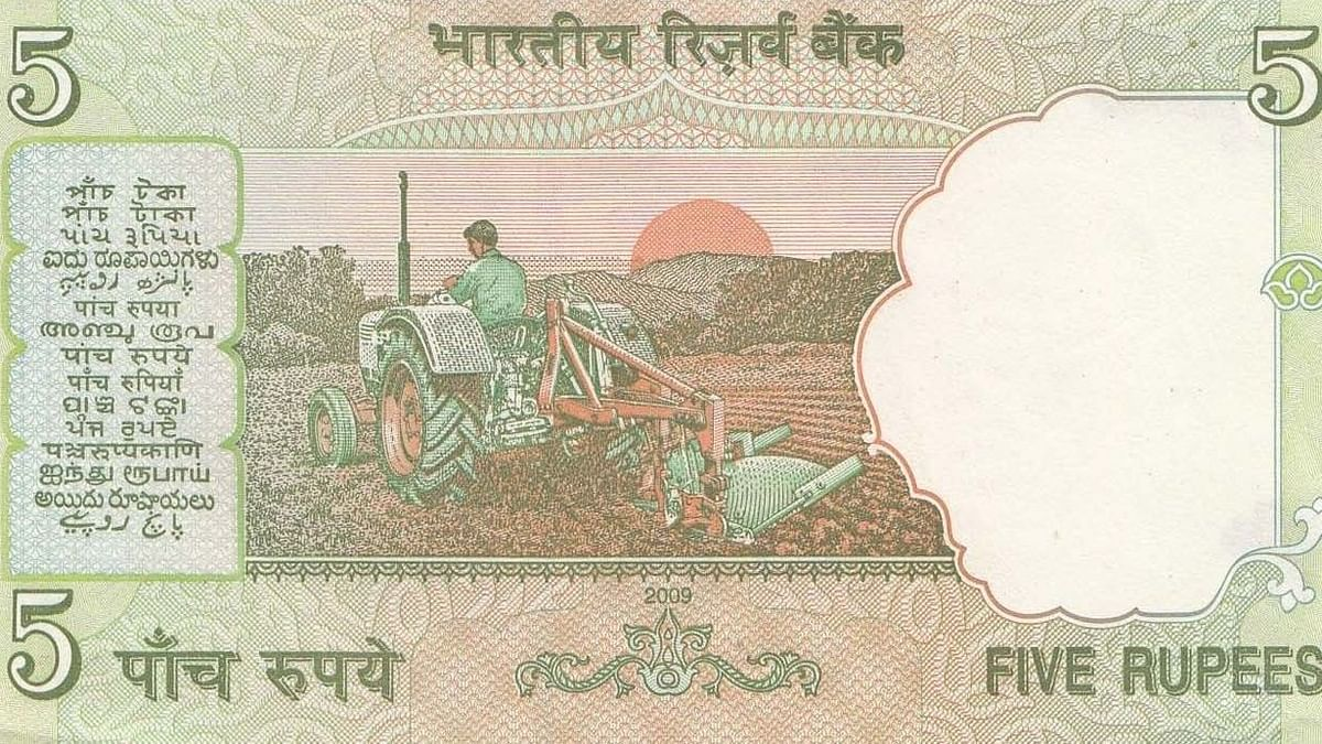5 रुपये का नोट बनायेगा 5 लाख का मालिक, लखपति बनने के लिए आपको करना होगा ये काम