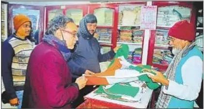पहली बार बंगाल में हुई भागलपुर के तिरंगे की डिमांड, झारखंड के विभिन्न क्षेत्रों में भेजे गये सिल्क के झंडे
