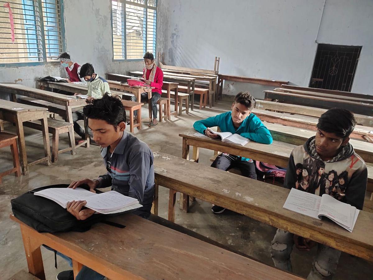 BSEB Exam 2021 : बोर्ड स्टूडेंट्स ध्यान दें ! एग्जाम से पहले पूरा कर लें ये काम, नहीं तो परीक्षा से रहना पड़ सकता है वंचित