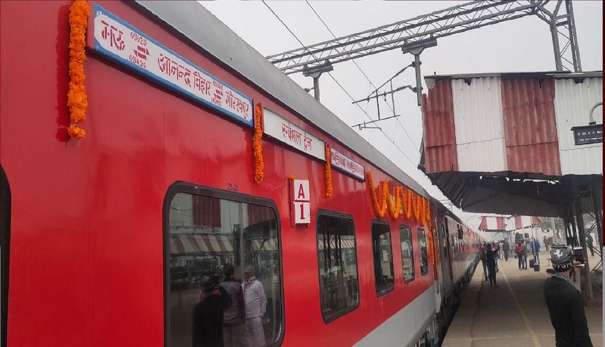IRCTC Indian Railway News : दिल्ली से मऊ तक विशेष ट्रेन का परिचालन शुरू
