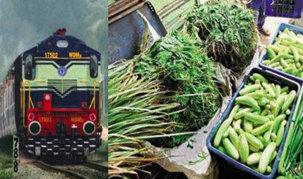 बंगाल के तारकेश्वर से नगालैंड के दीमापुर तक चलेगी किसान रेल