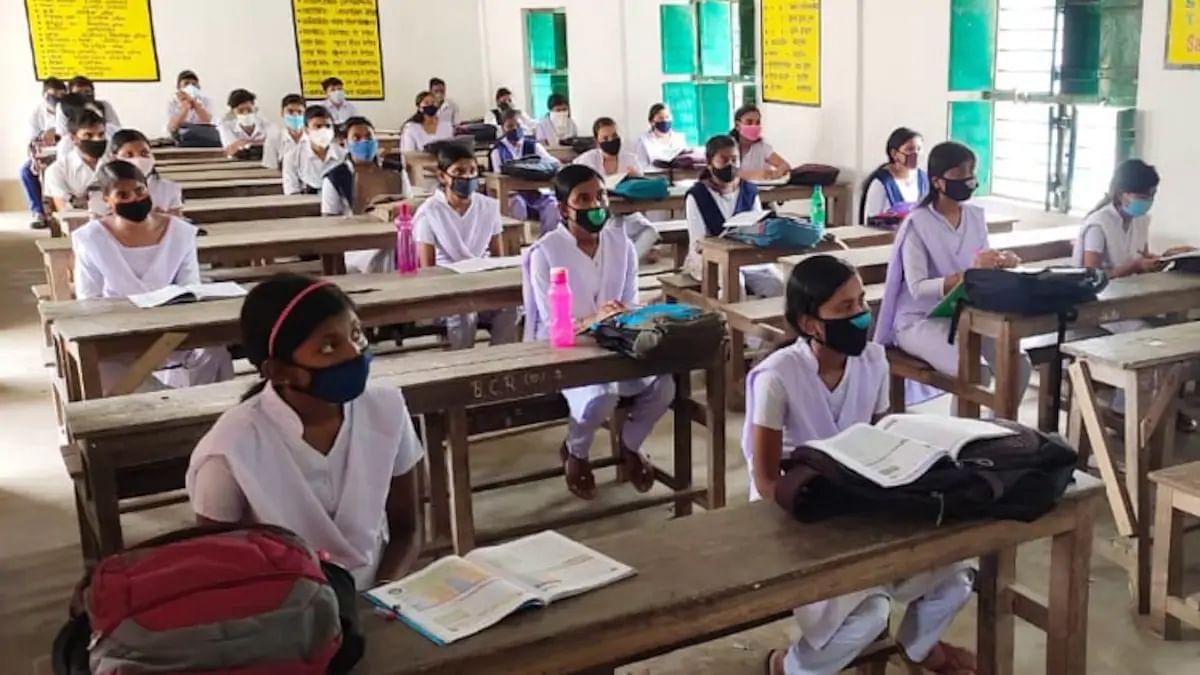 बिहार के इस जिले में हैं 206 उच्च माध्यमिक विद्यालय, लेकिन फिजिक्स के शिक्षक हैं मात्र तीन
