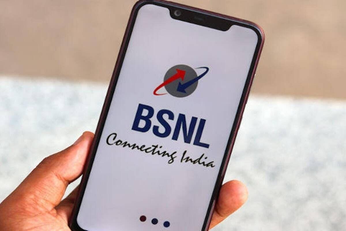 Best Prepaid Plan: 600 रुपये से भी कम में 84 दिनों की वैलिडिटी और डेली 5GB डेटा दे रहा BSNL