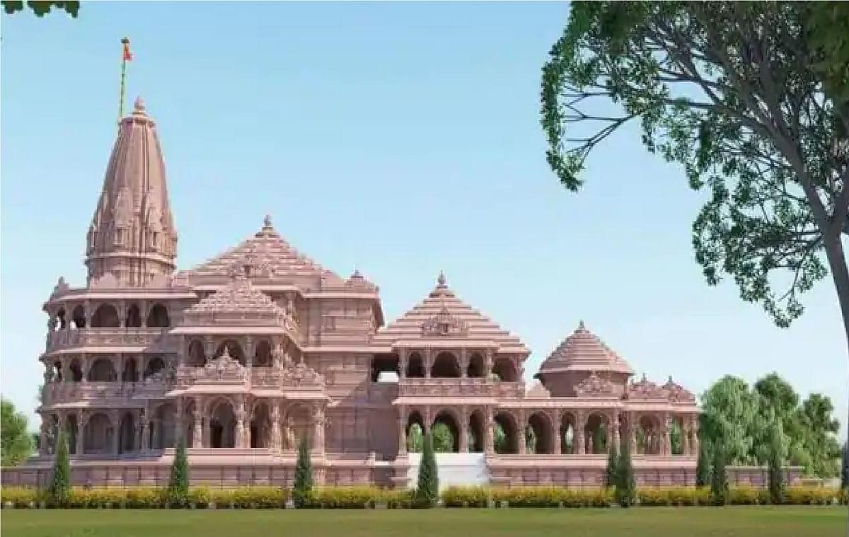 राम मंदिर निर्माण में अबतक कितने पैसे जमा हो गये हैं ? पढ़ें किसने कितना दिया दान