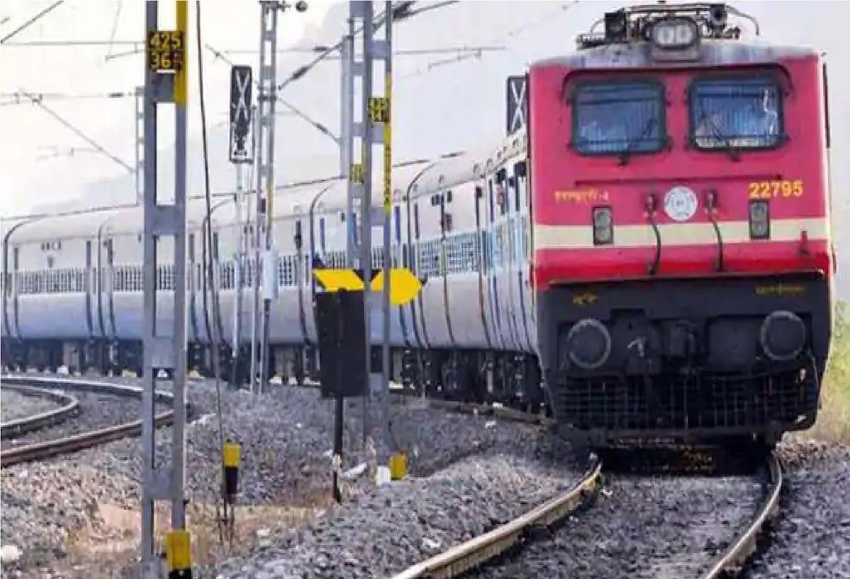 IRCTC/Indian Railway : 1 फरवरी से पटरी पर दौड़ेंगी सभी पैसेंजर, लोकल और यात्री स्पेशल ट्रेनें ?  जानें क्या है सच