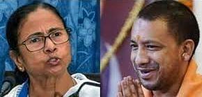 Bengal Chunav 2021 : नेताजी की जयंती पर जय श्री राम के नारे पर ममता बनर्जी की नाराजगी पर यूपी के सीएम बोले, थोप नहीं रहे, ये आम भारतीयों का है शिष्टाचार