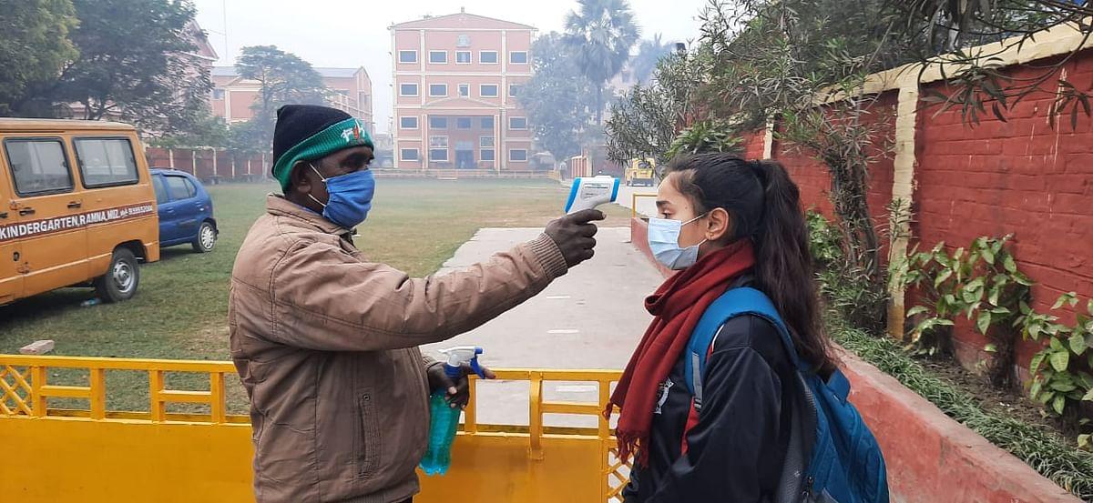 School Reopen : सेनेटाइजर, मास्क और सोशल डिस्टेंसिंग...बिहार में नौ महीने बाद ऐसे खुले स्कूल-कॉलेज ! देखें Exclusive Photos