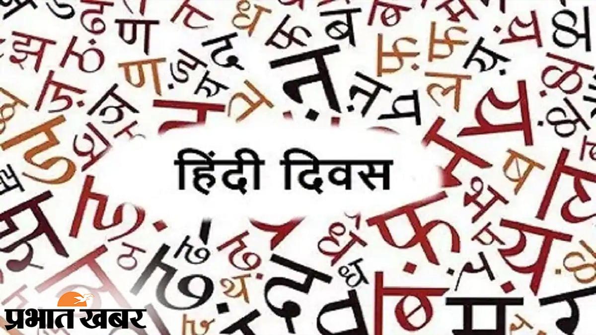 World Hindi Diwas 2021: हिंदी भाषा नहीं संस्कार, कोरोना संकट में 'नमस्ते' बना ग्लोबल, जानते हैं हमारी भाषा का कितना है प्रभाव?