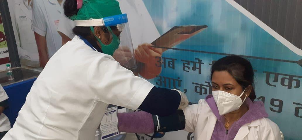 Corona Vaccination In Jharkhand : झारखंड के 48 बूथों पर आज 4800 स्वास्थ्यकर्मियों को लगेगी कोरोना वैक्सीन