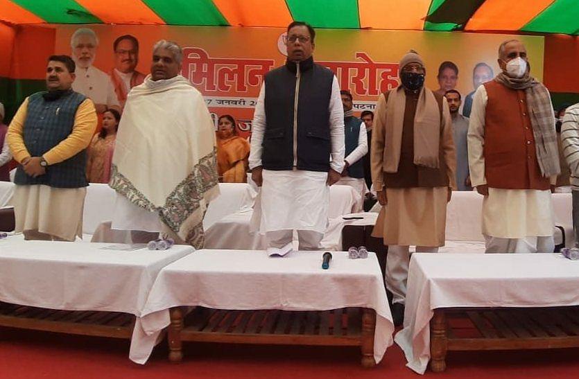 Bihar Politics: नीतीश कैबिनेट का विस्तार सही समय पर, बिहार को लाल झंडे वालों से रहना होगा सावधान, भूपेंद्र यादव का बयान