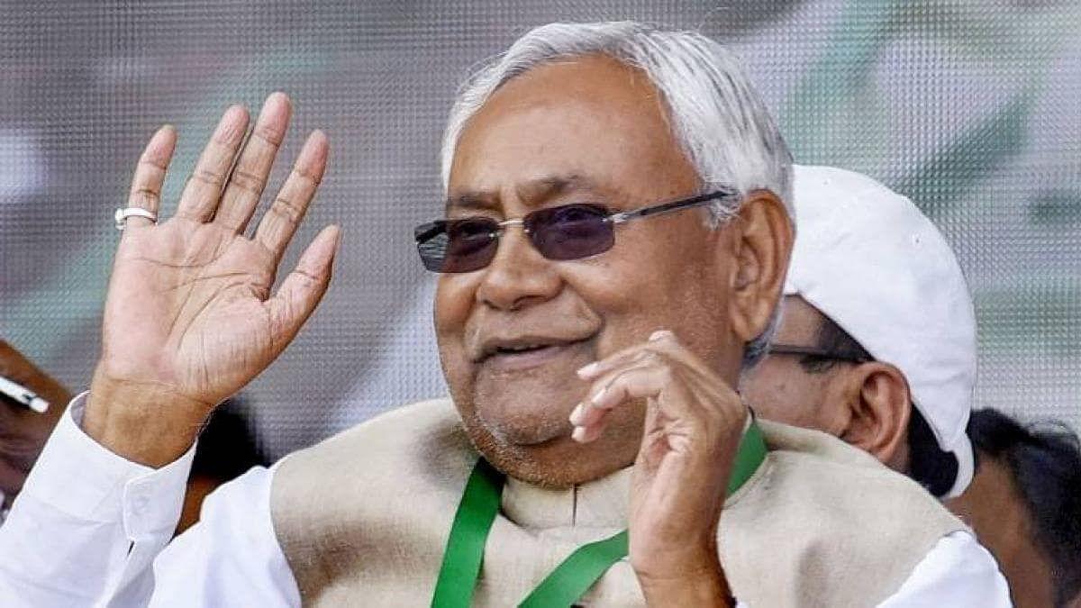 Bihar Cabinet Decision: बिहार के होमगार्ड जवानों को नीतीश सरकार ने दिया  तोहफा, पुलिस की तर्ज पर मिलेगा ग्रेड पे का लाभ