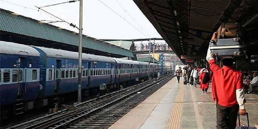 Indian Railways / IRCTC / Train News :  रेल मदद एप पर मिलेगी रेलवे की सभी जानकारी, सभी सुविधाओं के लिए अब एक हेल्पलाइन नंबर, अब करें इस नंबर पर डायल
