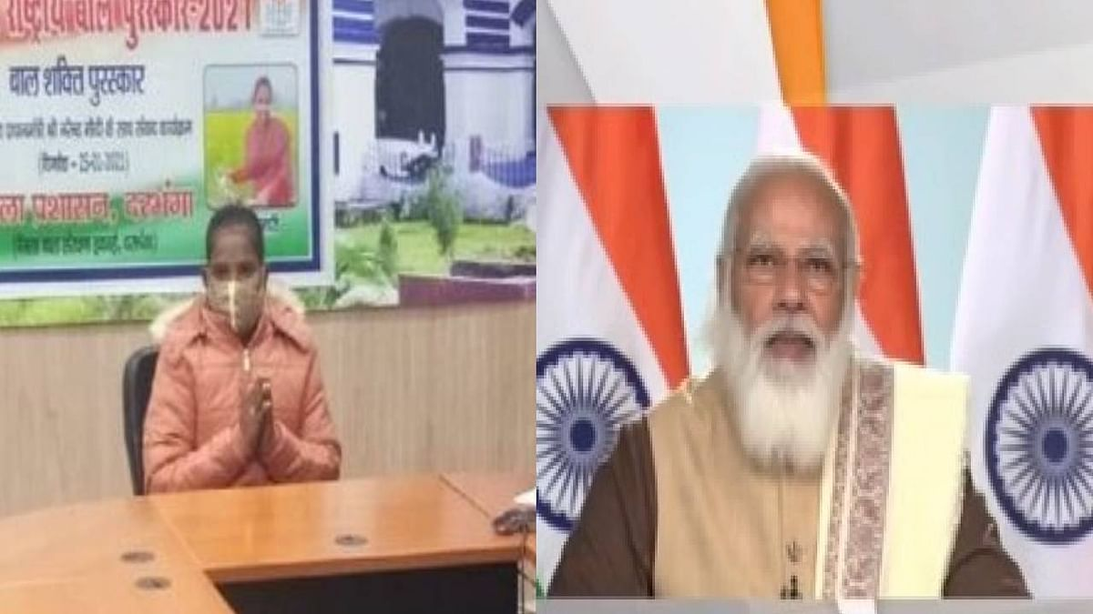 Republic Day 2021: 'साइकिल गर्ल' ज्योति को राष्ट्रीय बाल पुरस्कार सम्मान , वर्चुअल संवाद में PM Modi ने की तारीफ,  पढ़ें पूरी खबर
