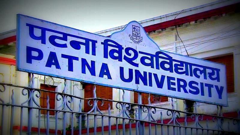 पटना विवि की डिग्री को पश्चिम बंगाल ने माना फर्जी, गोल्ड मेडलिस्ट स्टूडेंट को ही नौकरी से धोना पड़ा हाथ, जानिये पूरा मामला
