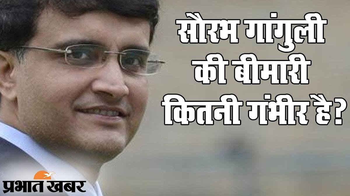 Sourav Ganguly जिस गंभीर बीमारी Triple Vessel Disease से लड़ रहे हैं, जानें कितना खतरनाक है यह