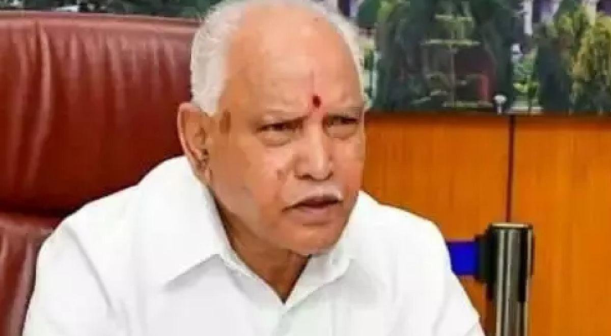 Karnataka Cabinet Expansion : कहीं येदियुरप्पा के लिए मुसीबत न बन जाये कैबिनेट विस्तार, भाजपा में भारी नाराजगी