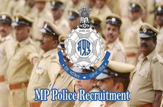 MPPEB MP Police Constable Recruitment 2021: एमपी पुलिस भर्ती आवेदन की अंतिम तिथि बढ़ी, अब 6 फरवरी तक करें आवेदन