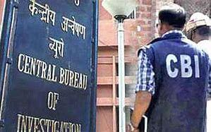 Coal Scam Case: CBI ने अनूप मांझी से सात घंटे तक की पूछताछ, एक अप्रैल को फिर किया तलब