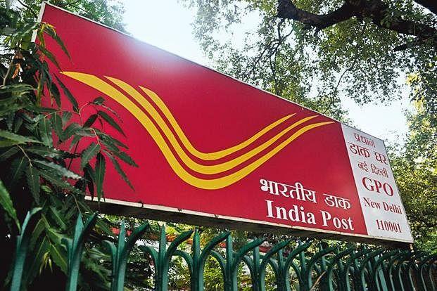 Post Office के इस स्कीम में रोज जमा करें 95 रुपये और अंत में पाएं 14 लाख रुपये, जानें डिटेल्स