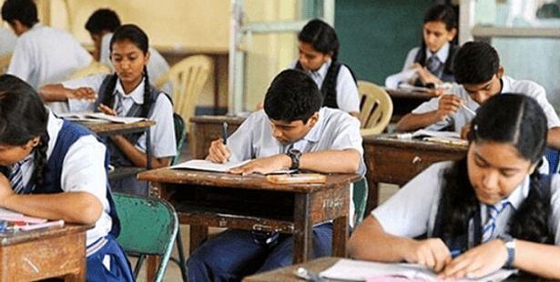 BSEB Exam 2021: Bihar Board मैट्रिक- इंटर का मॉडल पेपर जारी, प्रश्नों के ऑप्शन अब दोगुना, समझें पैटर्न