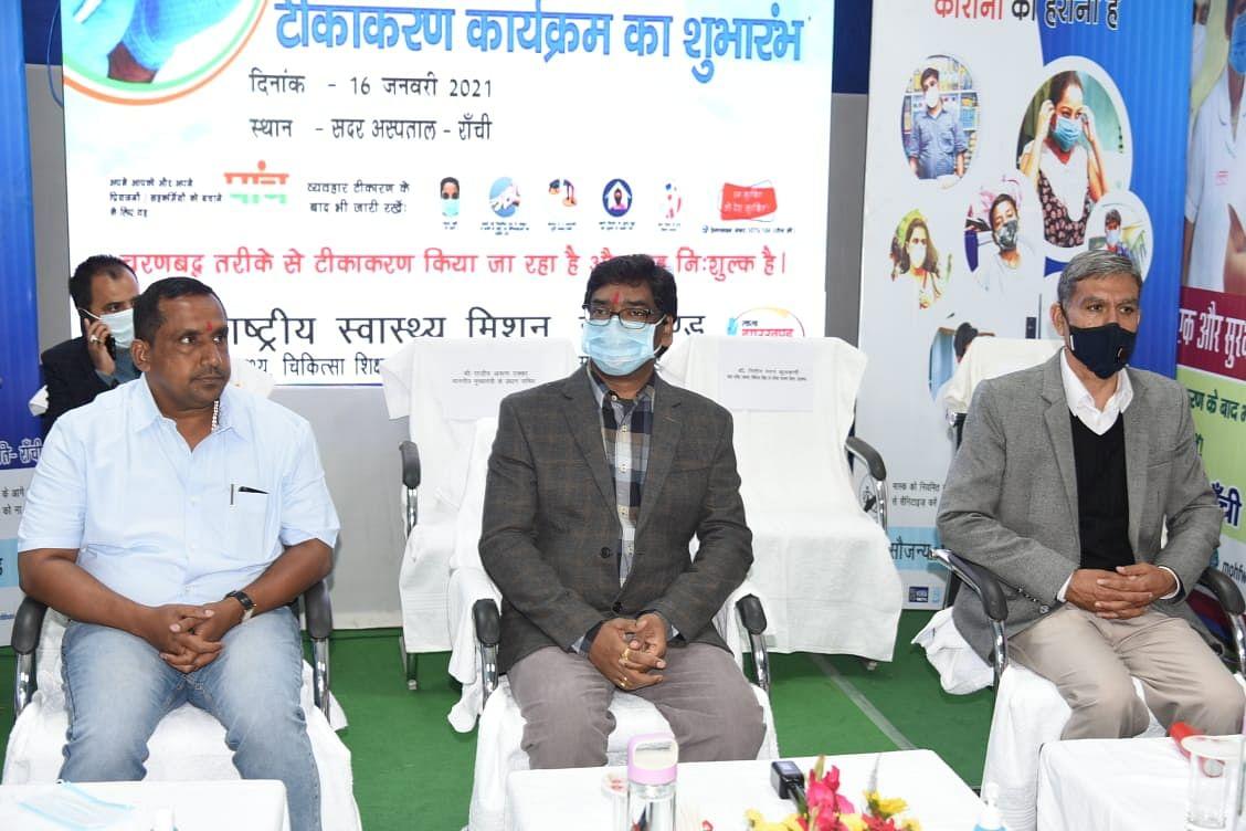 Corona Vaccination In Jharkhand : झारखंड में कोरोना टीकाकरण अभियान, वैक्सीन को सीएम हेमंत सोरेन ने बताया वरदान