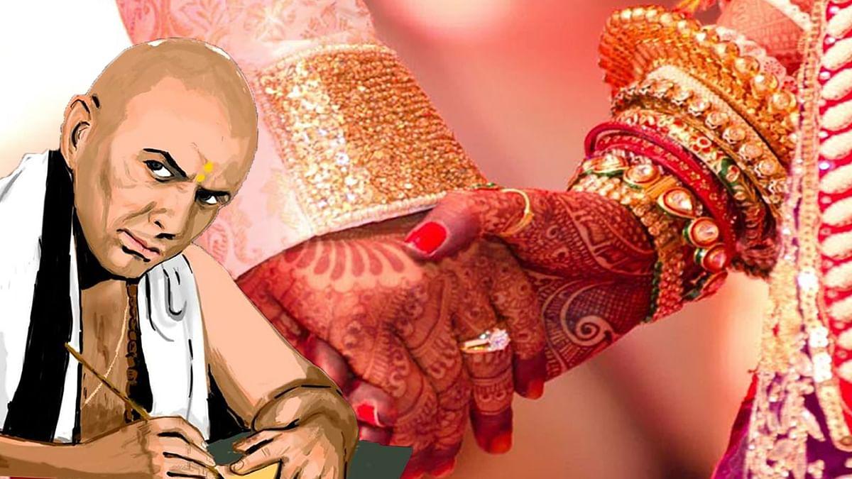 Chanakya Niti: शादी से पहले अपने लाइफ पार्टनर को ऐसे परखें, जानें चाणक्य नीति के अनुसार क्या होने चाहिए आपके Partner में गुण