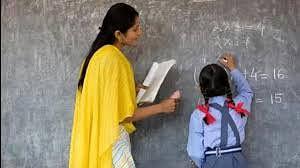 School Reopen Latest News : झारखंड के सरकारी शिक्षक अब स्कूलों में नहीं कर पायेंगे टाइम पास, क्वालिटी एजुकेशन एवं बेहतर रिजल्ट को लेकर ये मिली है नयी जिम्मेदारी