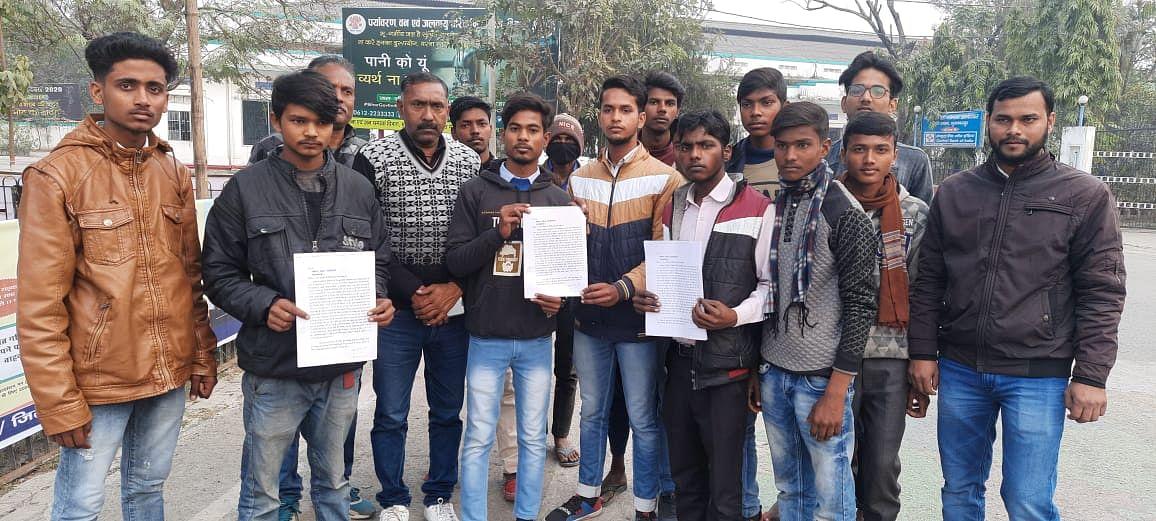Bihar Board Class 12 Exam : DM Sir! कोरोना के कारण सिर्फ 20 कोर्स ही पूरा हुआ है कैसे दें 12th की परीक्षा, Exam Date आगे बढ़वा दें