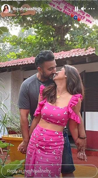 शिल्पा शेट्टी कुछ यूं दिखीं राज कुंद्रा की बाहों