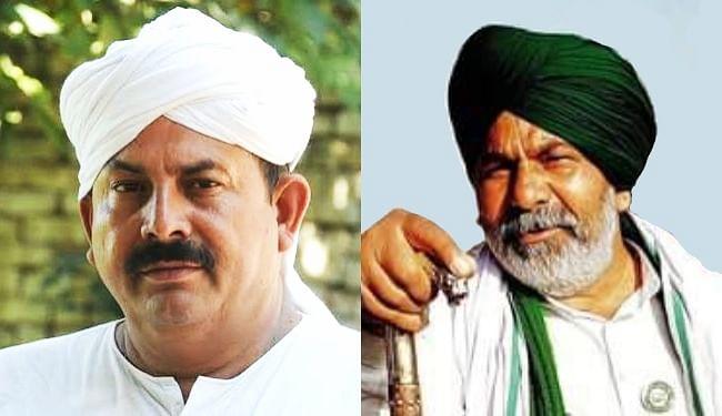 नरेश टिकैत का दावा, कई बीजेपी नेता दे रहे इस्तीफा, राकेश टिकैत बोले- अमित शाह सबसे 'दुर्बल-विफल' गृह मंत्री