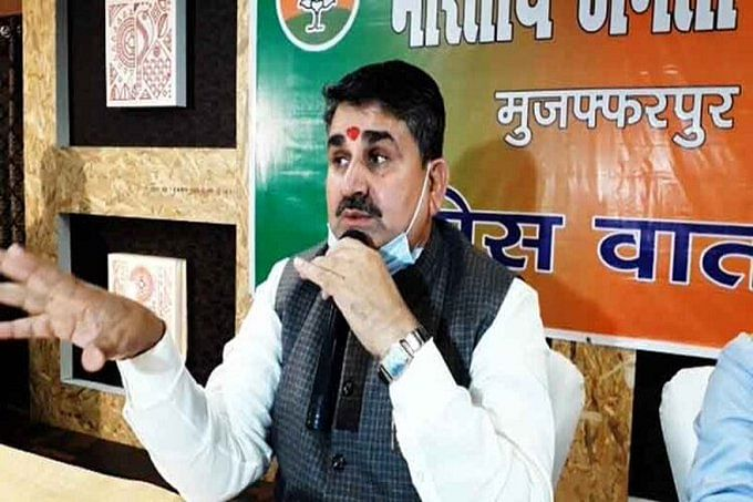 Sarkari Naukri In Bihar: मार्च में 3800 राजस्व कर्मचारियों की होगी बहाली, बिहार सरकार के मंत्री का ऐलान