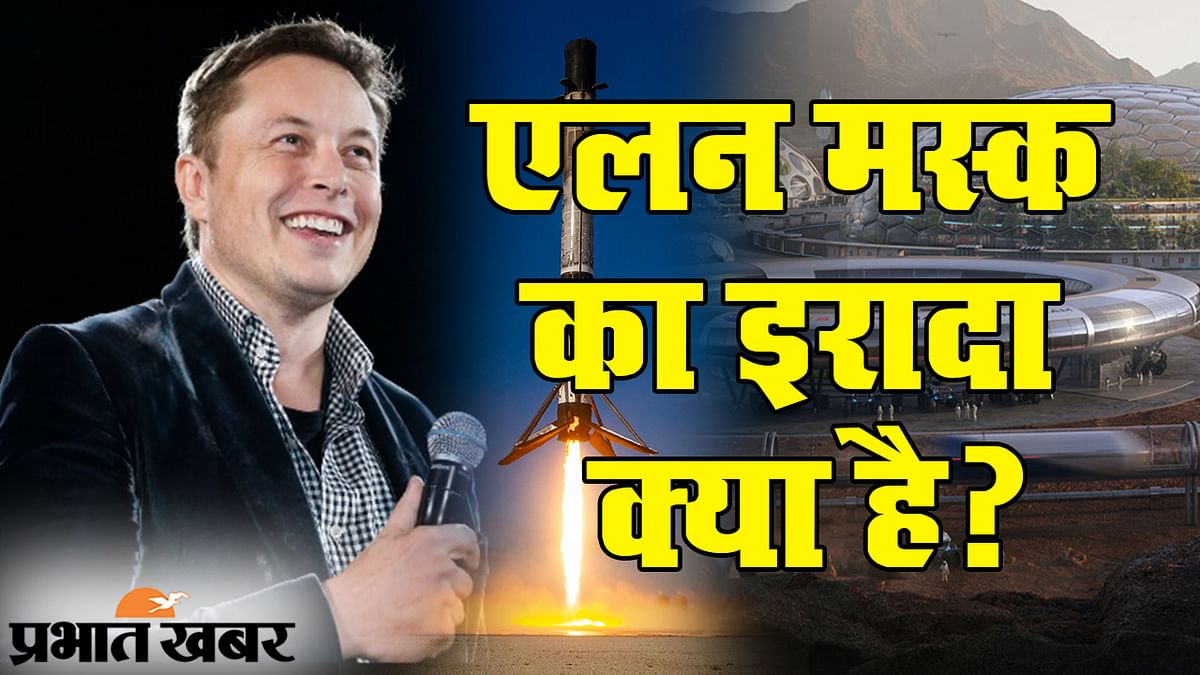 एलन मस्क का बिजनेस मॉडल: धरती के पार घर बसाने को तैयार, SpaceX और Tesla के मालिक क्या चाहते हैं?
