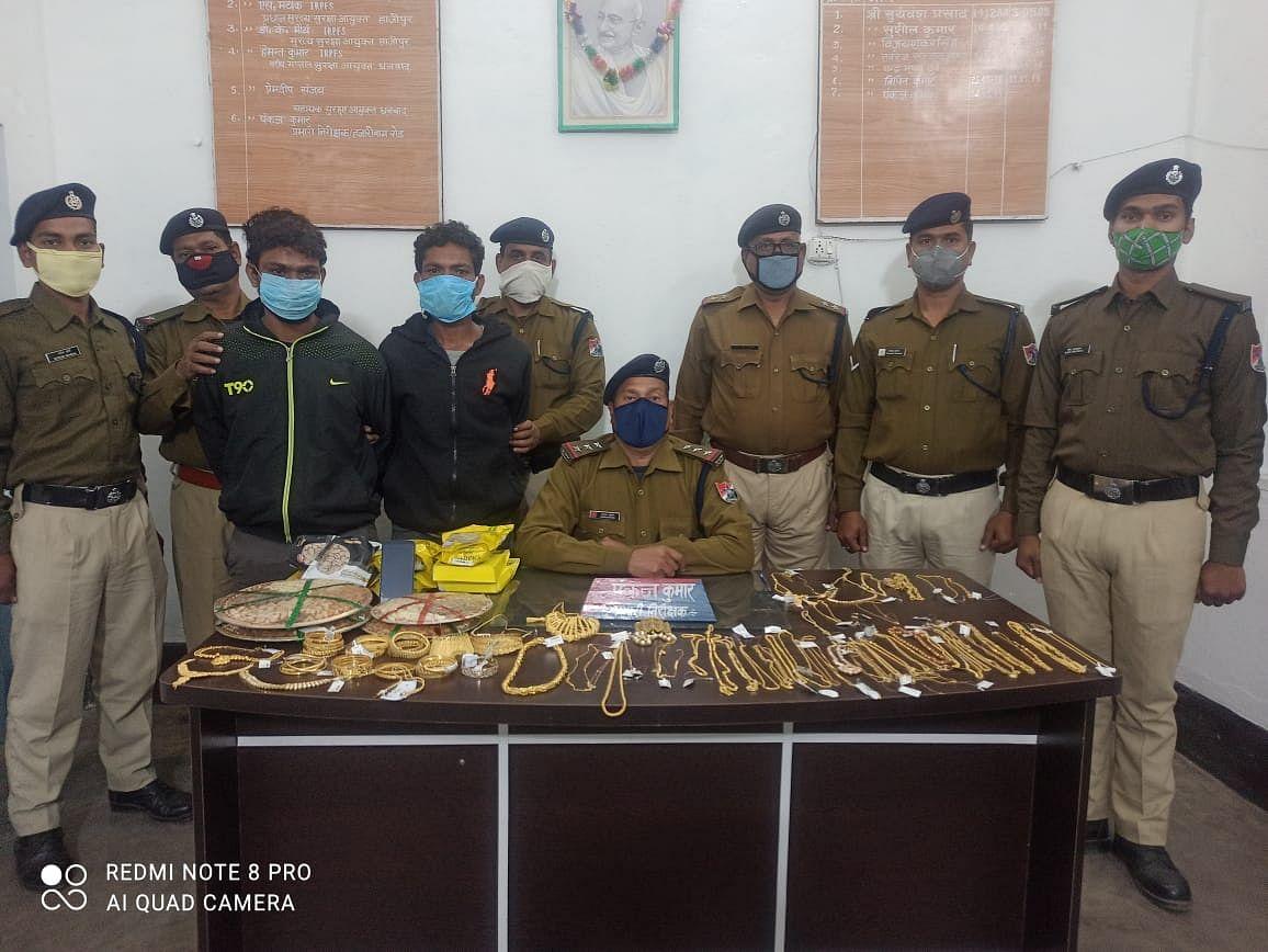 Jewelry Loot Case : दिल्ली की जेवर दुकान से लूट कर भाग रहे दो अपराधी गिरफ्तार, कालका एक्सप्रेस से आरपीएफ ने 86 लाख के जेवर के साथ दबोचा